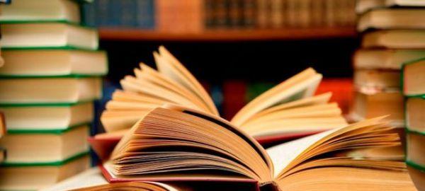 Информация о сдаче учебников