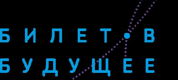 Цифровой фестиваль профессий